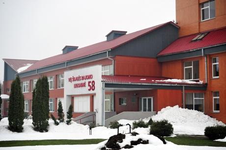 Šilalės ligoninė