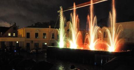 Gyvybės fontanai