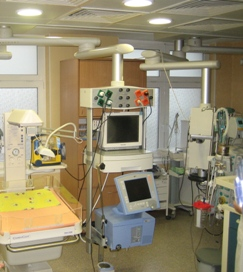 Vaikų chirurgijos anesteziologijos-reanimacijos ir intensyviosios terapijos skyrius