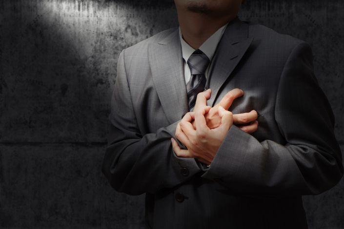 hipertenzija krūtinės skausmas)