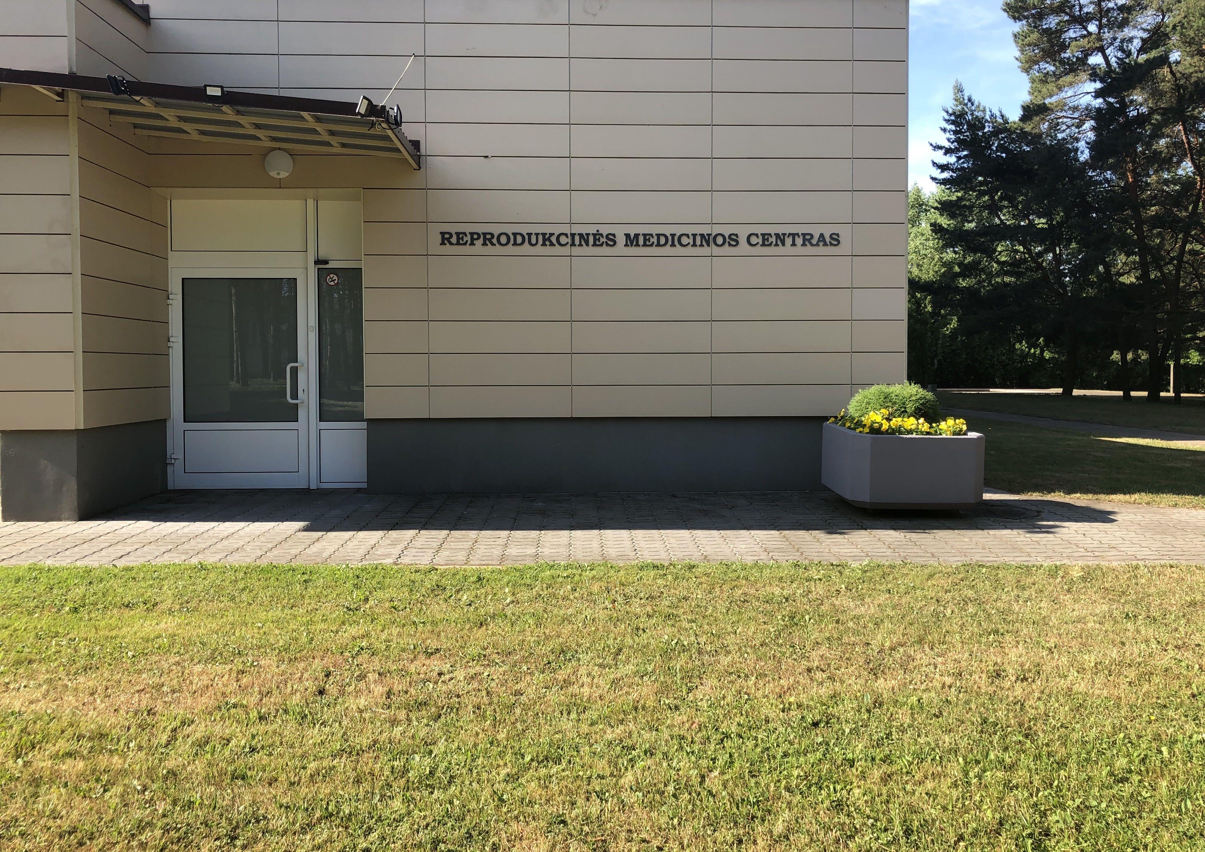 Reprodukcinės medicinos centro pastatas